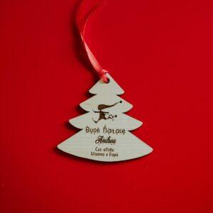 Decorazioni personalizzate Albero di Natale - Folletto